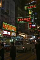 Lit up Hong Kong