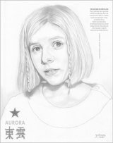 AURORA DRAWING AS A FEATURE PAGE IN A MAGAZINE.