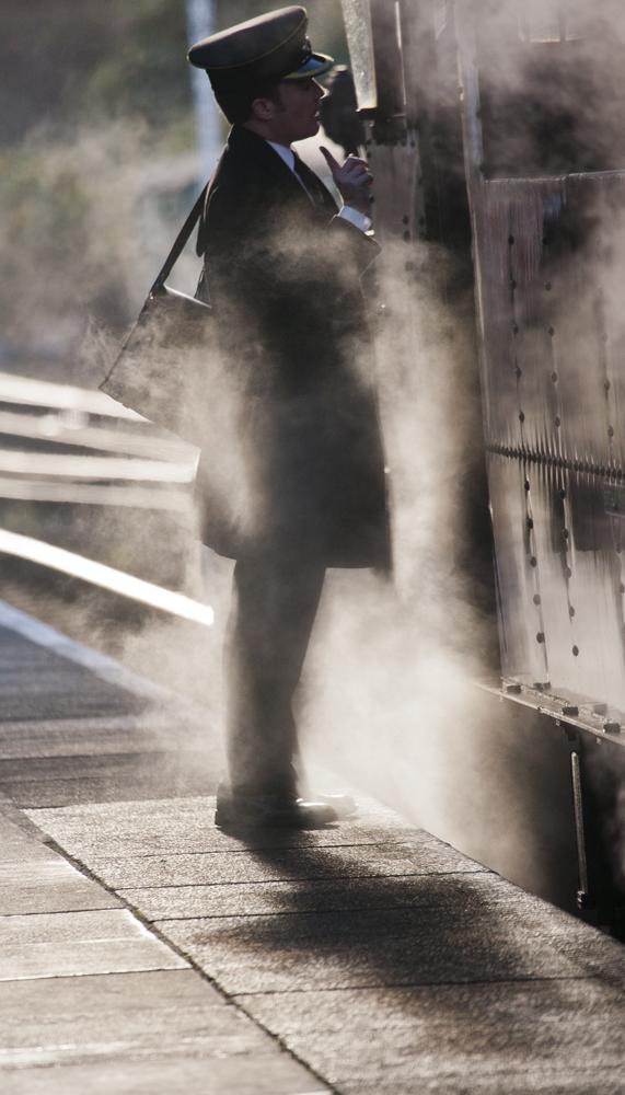 Steam Light