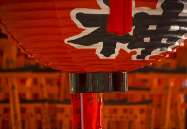 Fushimi Lantern.