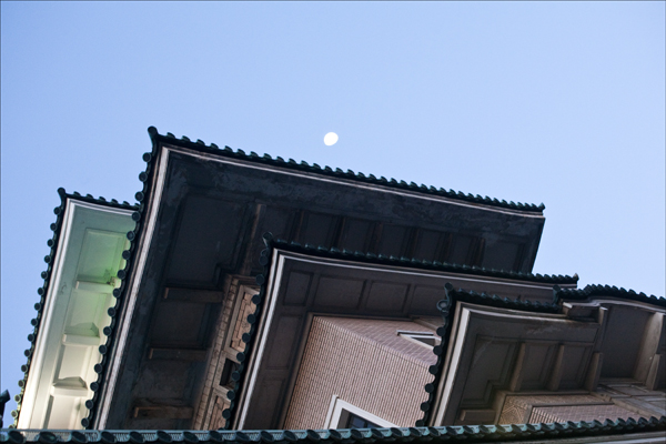 Geisha Palace.