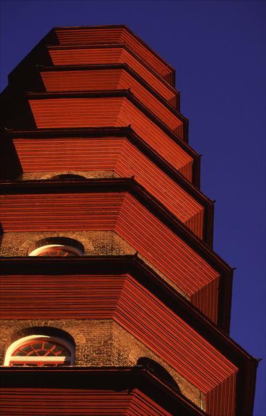 Pagoda, Kew.
