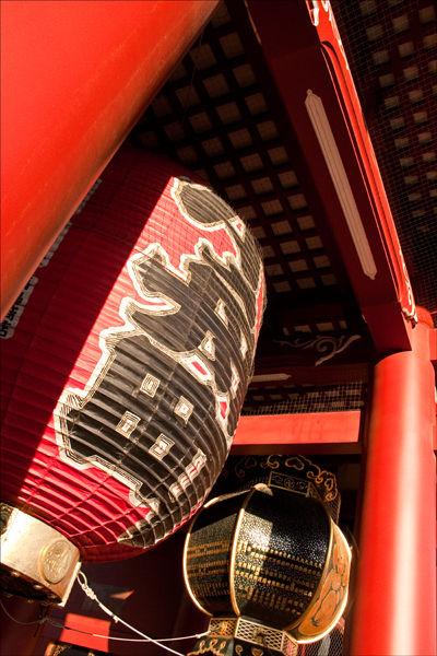 Senso-Ji entrance.