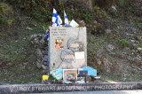 Henri Toivonen Memorial