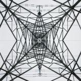 Beneath the Pylon