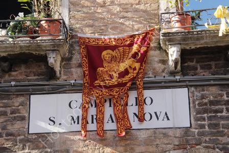 Venetian Banner from Window