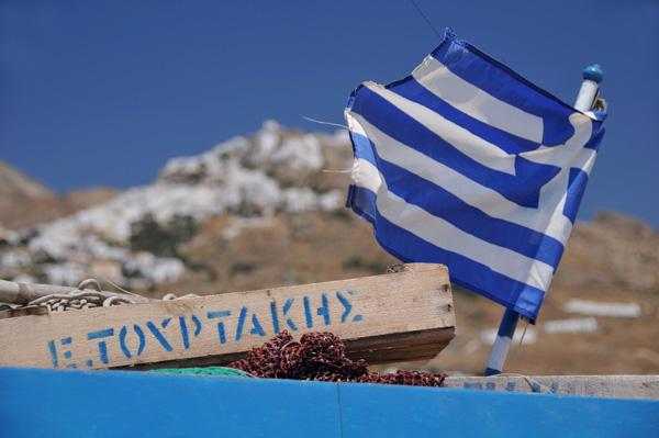 Simply Greek!