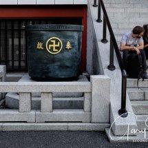 DAY 14 -22 Japan - City Tour, Senso-Ji Temple, Imperial Gardens, Ginza Shopping