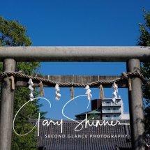 DAY 14 -2 Japan - City Tour, Senso-Ji Temple, Imperial Gardens, Ginza Shopping