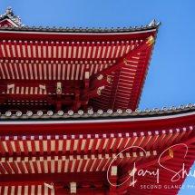 DAY 14 -7 Japan - City Tour, Senso-Ji Temple, Imperial Gardens, Ginza Shopping