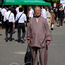 DAY 14 -9 Japan - City Tour, Senso-Ji Temple, Imperial Gardens, Ginza Shopping