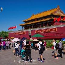 DAY 2 -11 Tiananmen Sq & Forbidden City