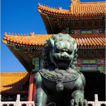Forbidden City Griffin