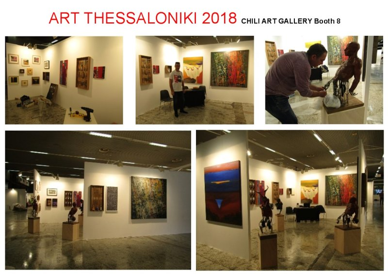ART THESSALONIKI 2018 Multipul Pictures