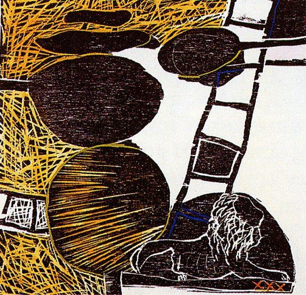 THE GARDEN GUARD-1996