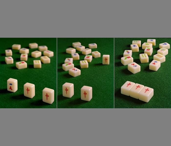 Mahjong (Panel)