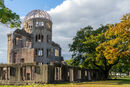 The 'A' Dome, Hiroshima