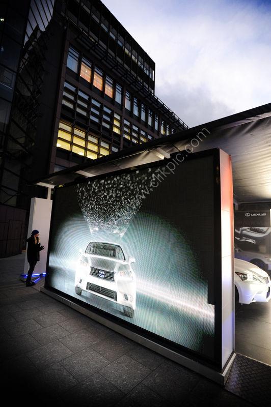 Lexus Display in London