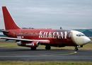 """Ex Ryanair Boeing 737-230ADV EI-CNY """"Kilkenny"""""""