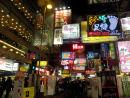 Night time in Kowloon.