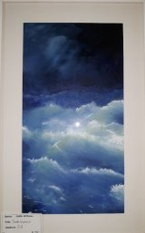 Sea and Sky by Delith Williams