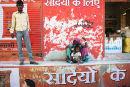 Shop Front, Mihir Garh