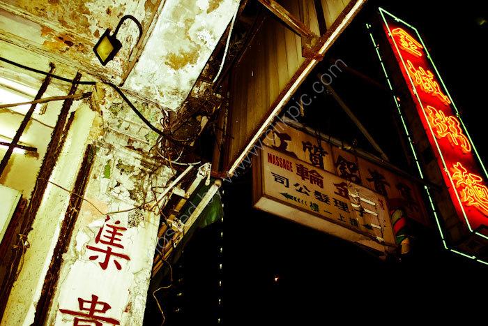 Night-Time Signs, Hong Kong 1