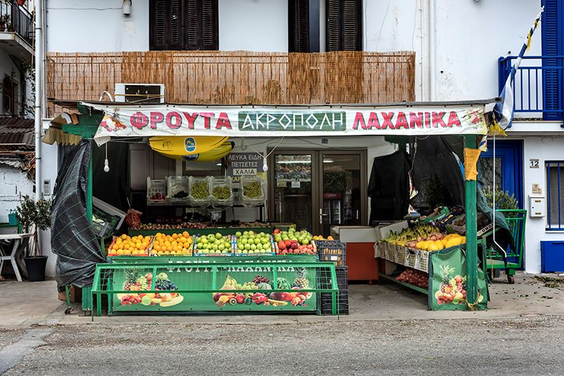 A Fruit Shop in Skiathos Town