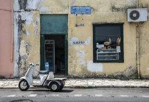 Bakery Shop in Corfu Town