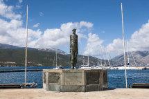 Commemorative Sculpture at Sami.