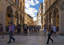 Corfu Town. (e).