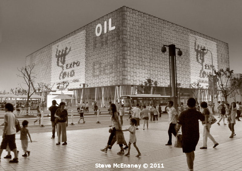 Oil Cube, World Expo 2010