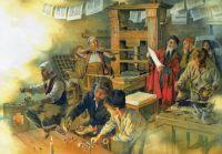 Guttenberg printing press