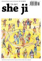 she ji magazine cover 2018