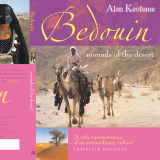 Bedouin Nomads of the Desert 2003 Edition
