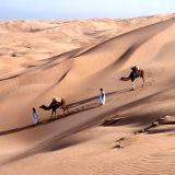 Nomads Khenefis