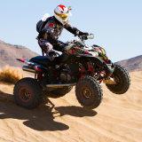 Quad Rallye Oilibya Maroc