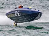 Jersey Powerboat Festival