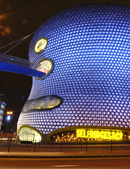 Night shot of Selfridges building, Birmingham