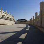 Temple Of Heaven Walkway