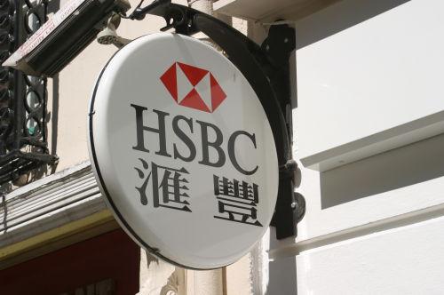 hsbc, chinatown london