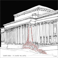 St Georges Hall - Weeping Window