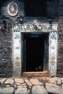 Old doorway, Kirtipur