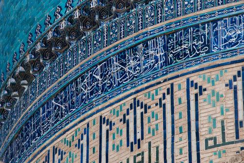 Bukhara, Kalyan Mosque dome