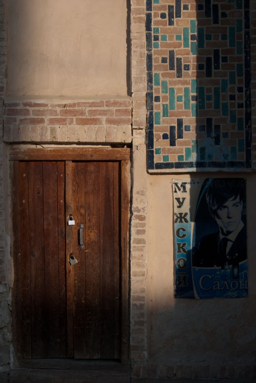 Bukhara, unrestored madrasah
