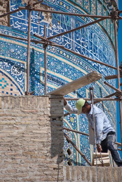 Bukhara, Miri Arab Madrasah