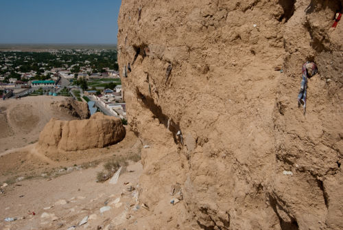Hill fort Nurata