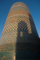 Khiva, Kalta Minor minaret