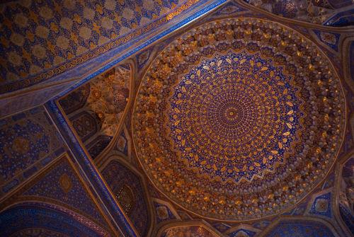 Samarkand, Tilla-Kari Mosque