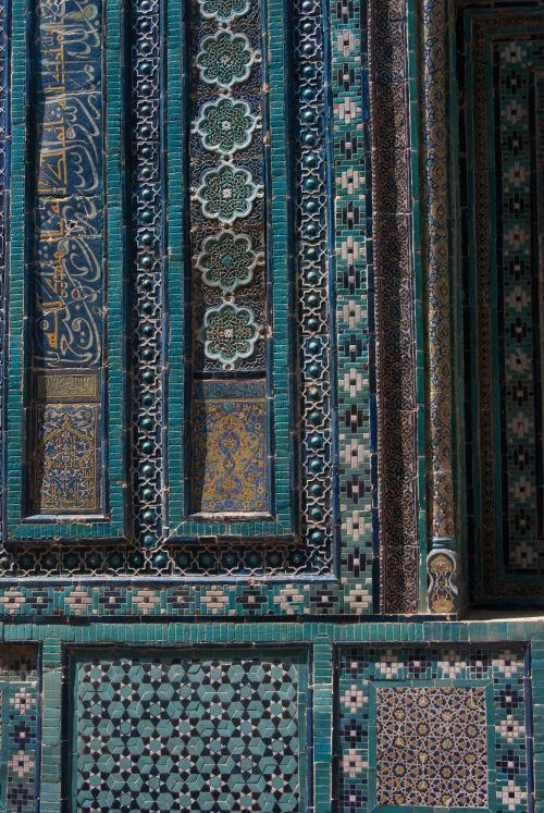 Samarkand, Shahi Zinda